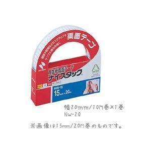 ニチバン ナイスタック(両面テープ) 20mm幅/10M巻 NW-20|kawachigazai
