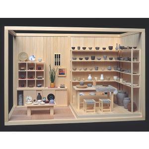 和風ミニチュア模型 創作楽座(そうさくらくざ) 陶芸楽房|kawachigazai