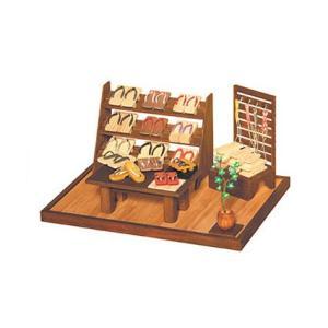 和風ミニチュア模型 創作楽座(そうさくらくざ) ミニシリーズ 下駄彩家mini|kawachigazai