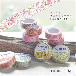 カミイソ マスキングテープ SAIEN 作家シリーズ 桜 TR-0001 15mm幅 x 10M|kawachigazai