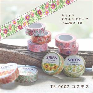 カミイソ マスキングテープ SAIEN 作家シリーズ コスモス TR-0007 15mm幅 x 10M|kawachigazai