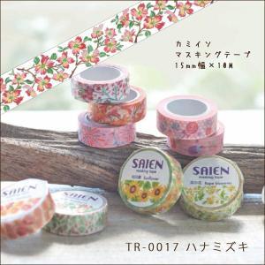 カミイソ マスキングテープ SAIEN 作家シリーズ ハナミズキ TR-0017 15mm幅 x 10M|kawachigazai