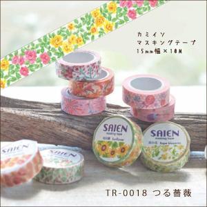 カミイソ マスキングテープ SAIEN 作家シリーズ つる薔薇 TR-0018 15mm幅 x 10M|kawachigazai