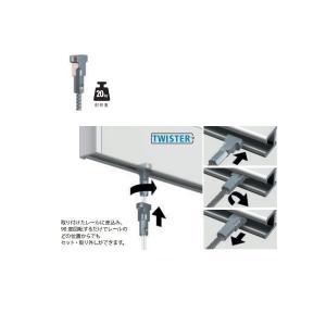 ラーソンジュール クリックレールシリーズ(ピクチャーレール)用 ツイスト式ワイヤー 1.5m 耐荷重20kg 品番07450|kawachigazai