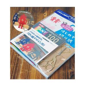 たけうちちひろ きりえコラボセットE(ロボット2) 本+色紙+はさみのセット|kawachigazai