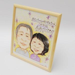 chiakiの似顔絵額装品 おニ人用 フレーム色 木地|kawachigazai