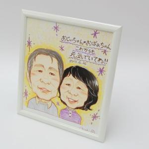 chiakiの似顔絵額装品 おニ人用 フレーム色 ホワイト|kawachigazai