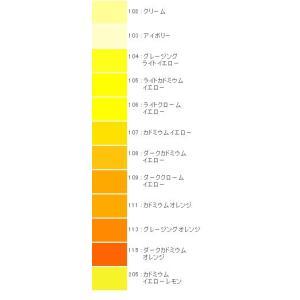 ファーバーカステル ポリクロモス油性色鉛筆 単品 黄系|kawachigazai