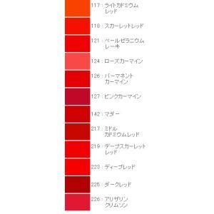 ファーバーカステル ポリクロモス油性色鉛筆 単品 赤系|kawachigazai