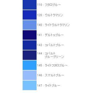 ファーバーカステル ポリクロモス油性色鉛筆 単品 青系 1|kawachigazai