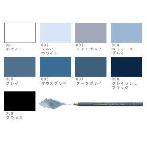 カランダッシュ スプラカラーソフト水性色鉛筆 グレー系|kawachigazai