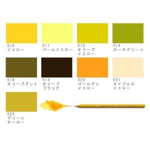 カランダッシュ スプラカラーソフト水性色鉛筆 イエロー系|kawachigazai