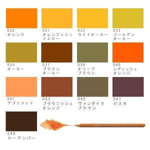 カランダッシュ スプラカラーソフト水性色鉛筆 オレンジ・茶系|kawachigazai