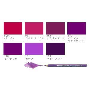 カランダッシュ スプラカラーソフト水性色鉛筆 パープル系|kawachigazai