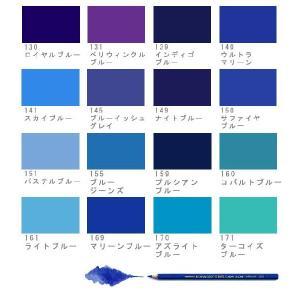 カランダッシュ スプラカラーソフト水性色鉛筆 ブルー系|kawachigazai