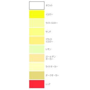 ステッドラー カラトアクェレル125水彩色鉛筆単色 1|kawachigazai