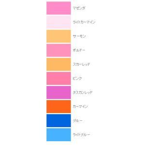 ステッドラー カラトアクェレル125水彩色鉛筆単色 2|kawachigazai