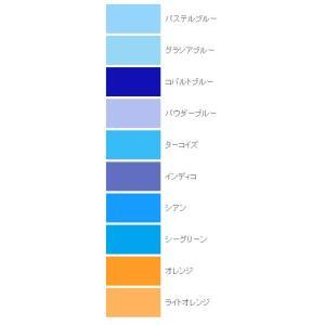 ステッドラー カラトアクェレル125水彩色鉛筆単色 3|kawachigazai