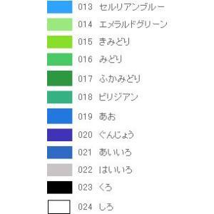 水彩絵の具 サクラマット水彩(12mlラミネートチューブ)単品2|kawachigazai