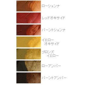 アクリル絵具 リキテックス ソフトタイプ 6号(20ml) アンバー系1|kawachigazai