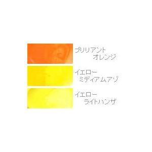 アクリル絵具 リキテックス ソフトタイプ 6号(20ml) オレンジ・イエロー系1|kawachigazai