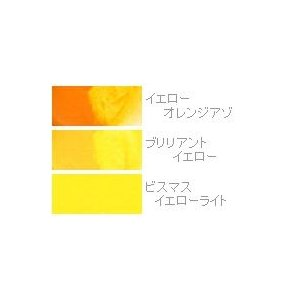 アクリル絵具 リキテックス ソフトタイプ 6号(20ml) オレンジ・イエロー系2|kawachigazai