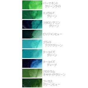 アクリル絵具 リキテックス ソフトタイプ 6号(20ml) グリーン系1|kawachigazai