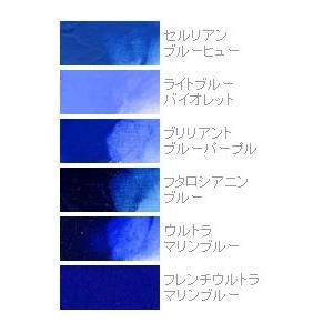 アクリル絵具 リキテックス ソフトタイプ 6号(20ml) ブルー・バイオレット系3|kawachigazai