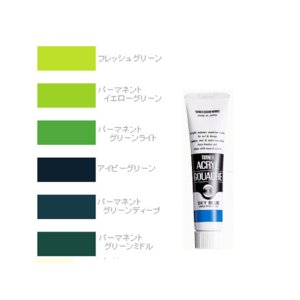 アクリルガッシュ絵具 ターナーアクリルガッシュ 20ml単色 グリーン系|kawachigazai