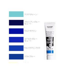 アクリルガッシュ絵具 ターナーアクリルガッシュ 20ml単色 ブルー・バイオレット系 2|kawachigazai