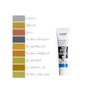 アクリルガッシュ絵具 ターナーアクリルガッシュ 20ml単色 メタリック|kawachigazai