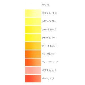 ターレンス エコラインカラーインク20ml 単色1|kawachigazai