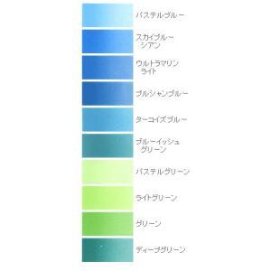 ターレンス エコラインカラーインク20ml 単色3|kawachigazai