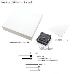 doArt. 白いキャンバス時計 手作りキット|kawachigazai|03