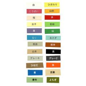マーメイド紙 B4大(八切) 単色5枚組|kawachigazai