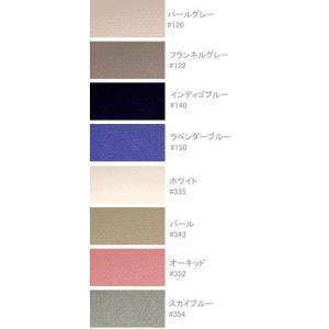 キャンソン ミ・タント A4/160g厚/10枚組 2 kawachigazai