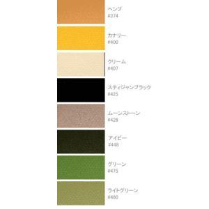 キャンソン ミ・タント A4/160g厚/10枚組 3|kawachigazai