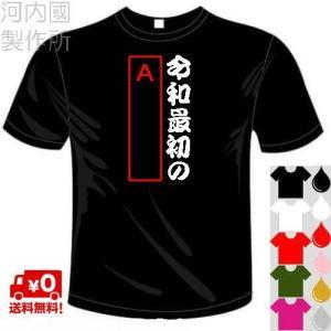 以下デザインお選びください  ○Tシャツカラー    ブラック ホワイト レッド オリーブ ホットピ...