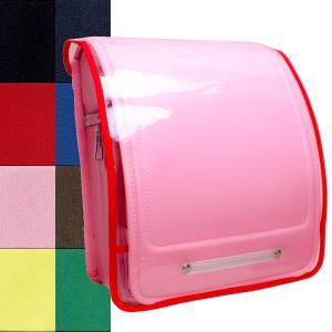 ランドセルカバー 透明 Clear×Solid 全10カラー...