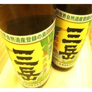 芋焼酎 三岳 みたけ 1800ml 税込1本価格|kawadesake
