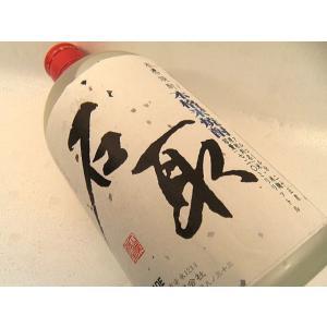 いしどり 石取 米焼酎 720ml 税込価格|kawadesake