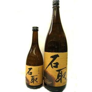 いしどり 石取 いも焼酎 720ml 税込1本価格|kawadesake