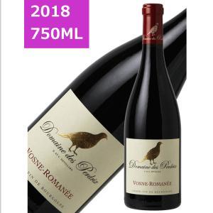 ブルゴーニュ 赤ワイン ドメーヌ・デ・ペルドリ ヴォーヌロマネ2016年 750ml kawadesake