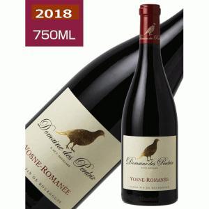 ブルゴーニュ 赤ワイン ドメーヌ デ ペルドリ ブルゴーニュルージュ2016年 750ml 税込1本価格 kawadesake