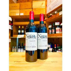 ナパヌック 2016年 赤ワイン カリフォルニア ナパバレー 税込価格 kawadesake