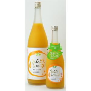 みかん三重熊野 あらごしみかん酒 三重県限定 梅乃宿酒造 720ml 税込1本価格