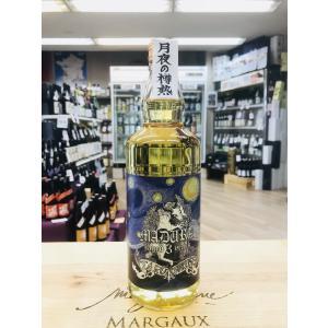 マドラ・スターリーブルー【MADORA STARRY BLUE】秘蔵酒 30度 720ml 税込1本価格|kawadesake