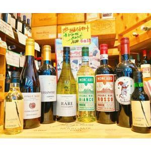 送料無料 家飲みワイン 赤 白 合計6種類6本セット ミニボトル2本サービス付き 税込1セット価格 kawadesake