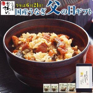 父の日 プレゼント ポイント5倍 国産 うなぎ 蒲焼き きざみ大盛り2食と肝吸い2食セット ウナギ 鰻 ギフト|kawaguchisuisan