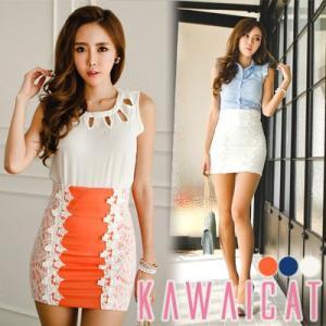【sk8643】ベーシックなHラインで着痩せ効果も期待できるサイドレース配色スカート|kawaicat